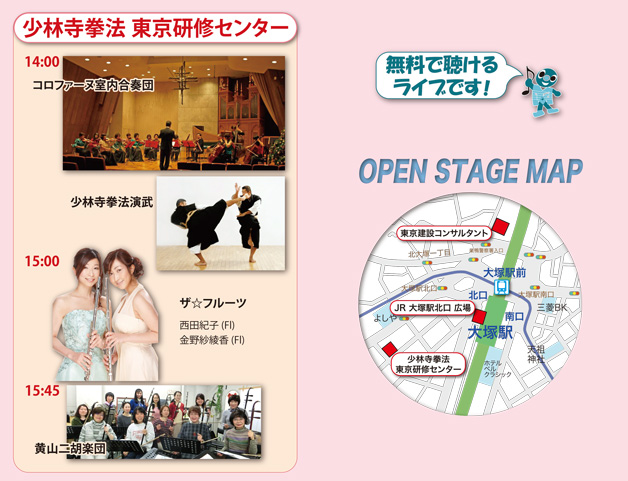 open_stage_content28_2